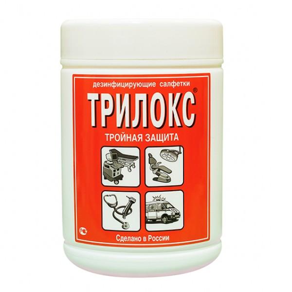 Трилокс , Салфетки дезинфицирующие (250шт)